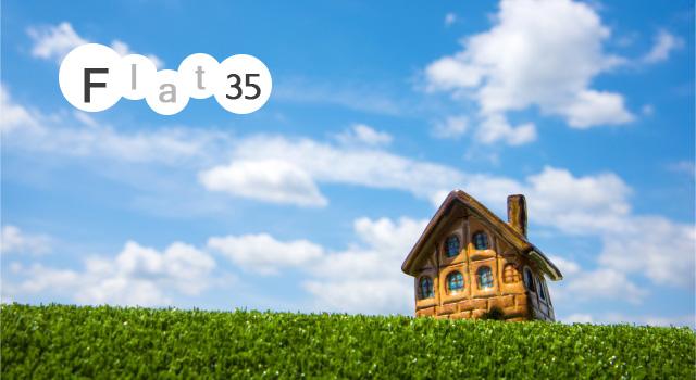 home_23